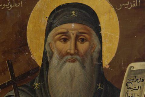 Tu żył św. Antoni. Liturgia koptyjska
